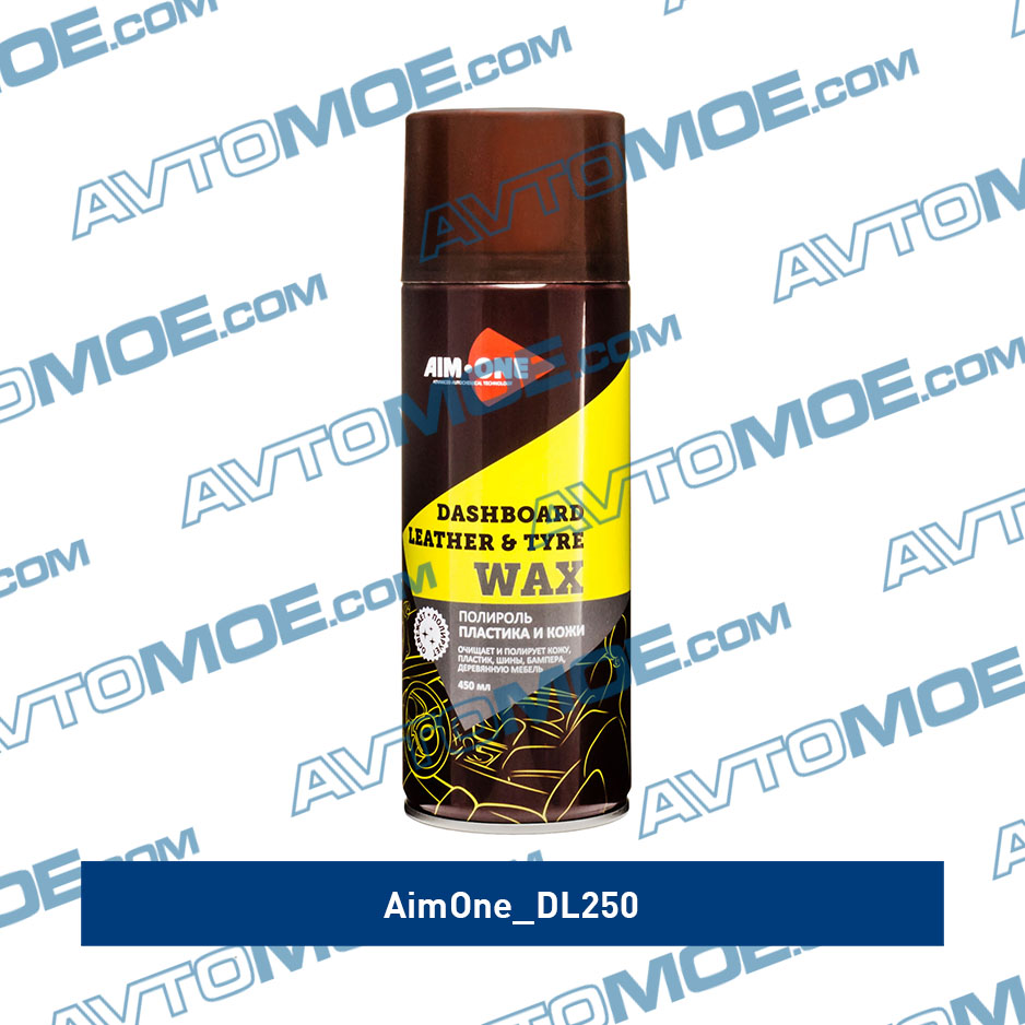 Aimone dl250 original